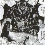 悪魔の実図鑑 46ページ 【ドクドクの実】