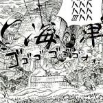 巨大戦艦サルファンウルフの大きさは悪魔の実の能力(ヤマヤマの実など)によるものなのか? それとも単に大きい種族なのか?
