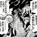 """悪魔の実を2つ同時に食べた黒ひげは、ヒトヒトの実 モデル""""阿修羅""""の能力者? イヌイヌの実 モデル""""ケルベロス""""能力者?"""