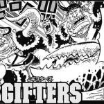 百獣海賊団のギフターズは人造悪魔の実の能力者たちか?