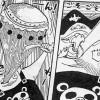 白ひげ海賊団6番隊隊長のブラメンコは、ドラえも・・・ポケポケの実の能力者か?