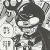 """悪魔の実図鑑 65ページ 【ムシムシの実 モデル""""カブトムシ""""】"""