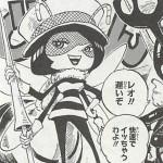 """悪魔の実図鑑 66ページ 【ムシムシの実 モデル""""スズメバチ""""】"""