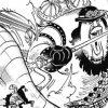 """革命軍""""西軍""""軍隊長のモーリーは、天逆鉾(天沼矛)を扱うホコホコの実の能力者か?"""