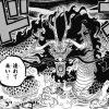 """四皇・カイドウは、動物系悪魔の実の最上位ヘビヘビの実 モデル""""龍(ドラゴン)""""の能力者で決定か?"""